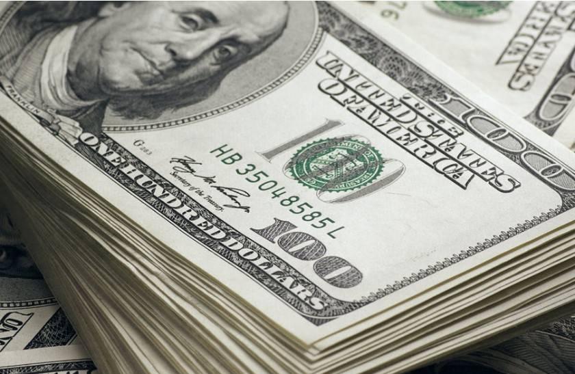 Jeśli masz banknot o wartości nominalnej 1 USD z tymi liczbami. Może to kosztować fortunę