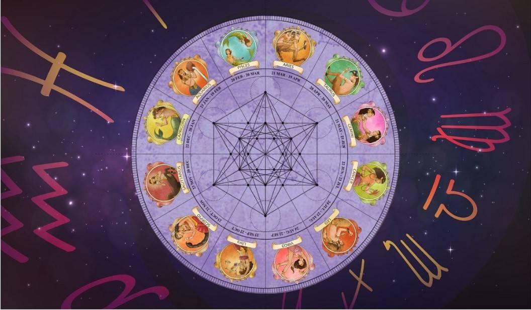 Horoskop na 18 sierpnia 2020. Co nas czeka